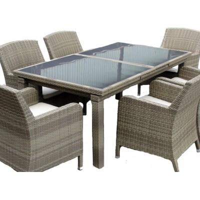 Плетеный стол MYKONOS раздвижной 210 см