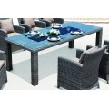 Плетеный стол GRACE обеденный 215 см