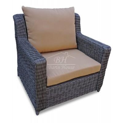 Плетеное кресло SUNSTONE