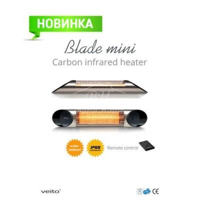 Veito Blade Mini 1200W Silver
