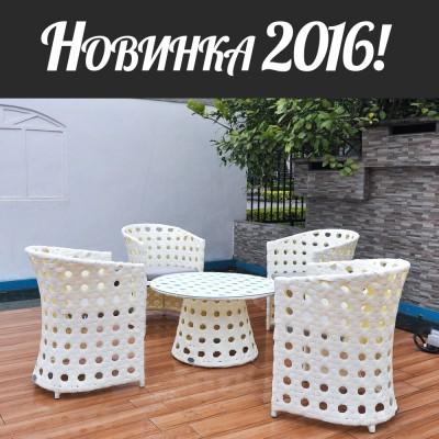 Дачная мебель KVIMOL KM-0009