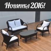 Дачная мебель Kvimol KM-0040