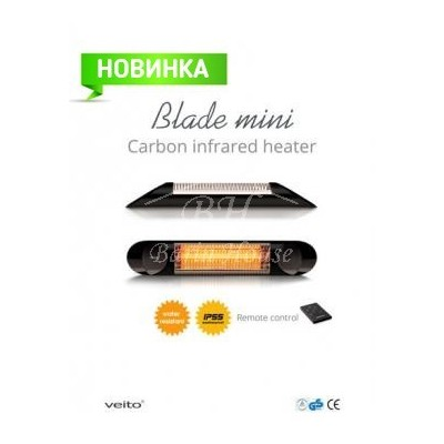 Veito Blade Mini 1200W Black